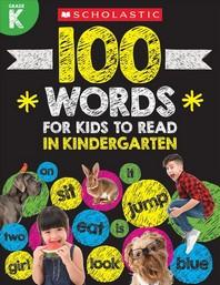 [해외]100 Words for Kids to Read in Kindergarten Workbook