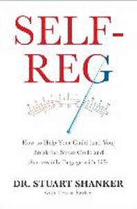 [해외]Self-Reg (Hardcover)