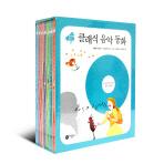 클래식 음악 동화 세트(전7권)