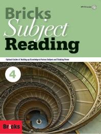 Bricks Subject Reading. 4(SB)(CD1장포함)