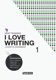 I Love Writing. 1(Neat Training)