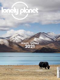 론리 플래닛(lonely planet)(2018년 12월호)