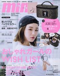 미니 MINI 2019.10 (SNOOPY 배니티파우치&손거울)