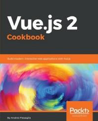 [보유]Vue.Js 2 Cookbook