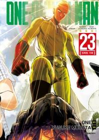 원펀맨(One Punch Man). 23