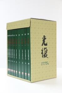 ���� 1775�� ��Ʈ