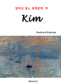 Kim (영어로 읽는 세계문학 39)