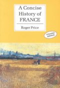 Concise History of France