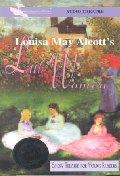 [해외]Little Women (Cassette/Spoken Word)