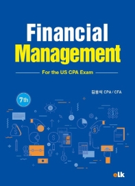 Financial Management For the US CPA Exam(7판)