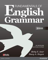 English Grammar(한국어판)(중급)