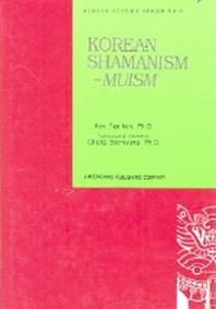 KOREAN SHAMANISM-MUISM
