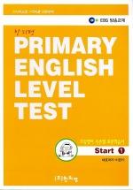 PELT Start 1(초등영어 수준별 표준학습서)