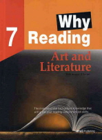 WHY READING. 7: ART AND LITERATURE(CD1장포함)