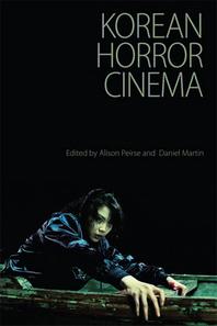 [해외]Korean Horror Cinema