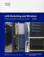 LAN Switching and Wireless(한글판)