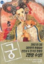http://image.kyobobook.co.kr/images/book/large/097/l9788953249097.jpg