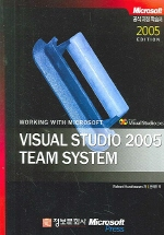 Working with Microsoft Visual Studio 2005 Team System