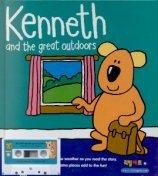 케네스의 여행 이야기(TEACHER'S PETS 8)