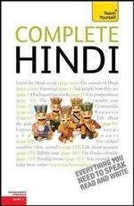 [해외]Complete Hindi