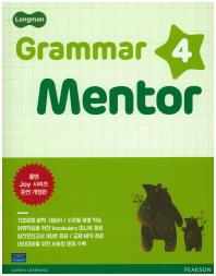 Grammar Mentor. 4