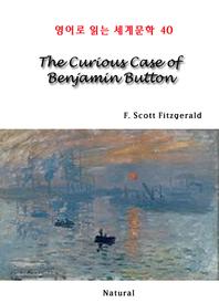 The Curious Case of Benjamin Button (영어로 읽는 세계문학 40)