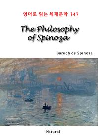 The Philosophy of Spinoza (영어로 읽는 세계문학 347)