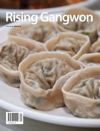 Rising Gangwon Volume 60