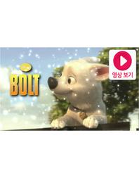 Bolt-My Hero