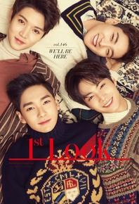 퍼스트룩(1st Look) 2017년 146호 (격주간지)