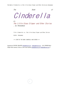 신데렐라와 다른이야기들.Cinderella; or,The Little Glass Slipper and Other Stories,by Anonymous