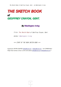 워싱톤 어빙의 스케치북.The Sketch Book of Geoffrey Crayon, Gent., by Washington Irving