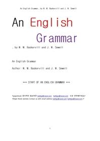 영어 문법.An English Grammar, by W. M. Baskervill and J. W. Sewell