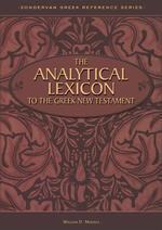 [해외]The Analytical Lexicon to the Greek New Testament