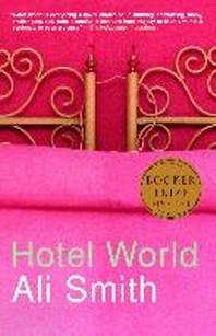 [해외]Hotel World (Paperback)