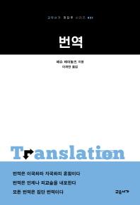 번역 ///TT6