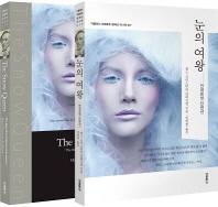 눈의 여왕(한글판+영문판)(더클래식 세계문학 컬렉션 미니북 17)(전2권)