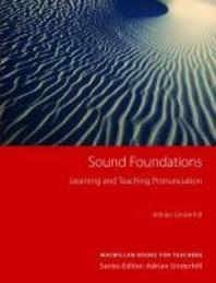 SOUND FOUNDATIONS(CD1장포함)