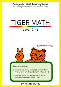 Tiger Math(Level C-1)