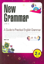 New Grammar Level 2-A 중급