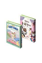 2017 창비 좋은 어린이 책 수상작 세트