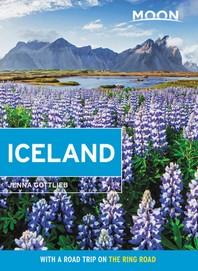 [해외]Moon Iceland