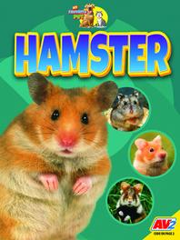[해외]Hamster