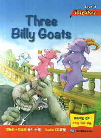 Three Billy Goats(CD1장포함)(Easy Story Level 1)