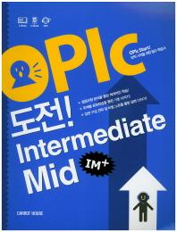 OPIc ����! Intermediate Mid