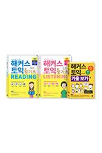 해커스 토익 왕기초 RC Reading 리딩(2020)+LC Listening 리스닝(2020)+기출 보카 TOEIC VOCA(2019) 세트