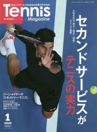 テニスマガジン增刊 2020.01