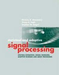 Statistical & Adaptive Signal Processing