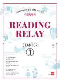 리딩 릴레이(Reading Relay) Starter. 1