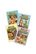 레이튼 미스터리 탐정사무소 1~4권 세트(전 4권)